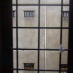rejas prisión